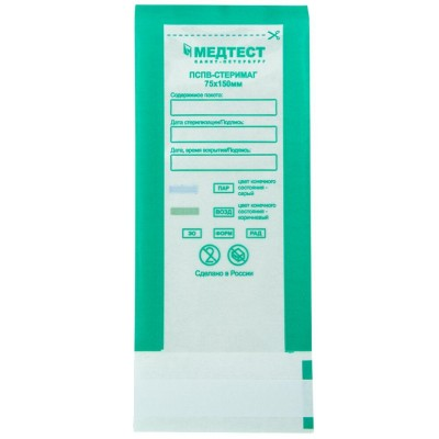 Крафт-пакети МЕДТЕСТ прозорі, 75 * 150, упаковка