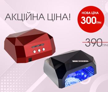Гибридные лампы по 300 грн