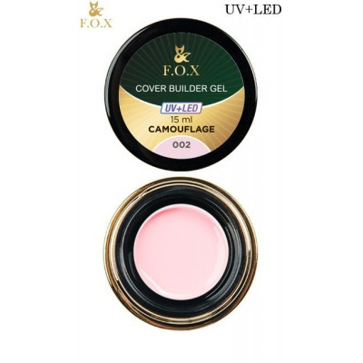 Камуфлюючий гель FOX Cover (camouflage) builder gel 002, UV+LED, 15ml