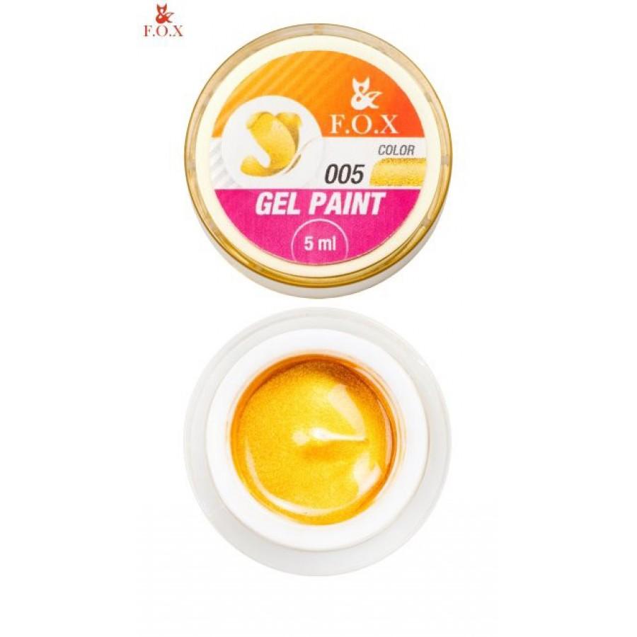 Гель-краска FOX для ногтей 005 (золото), 5 мл