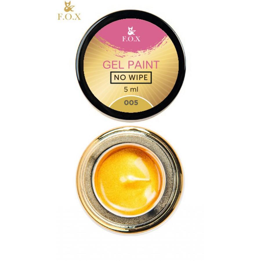 Гель-фарба без липкого шару Фокс (FOX) для нігтів 005 (золотистий), 5 мл