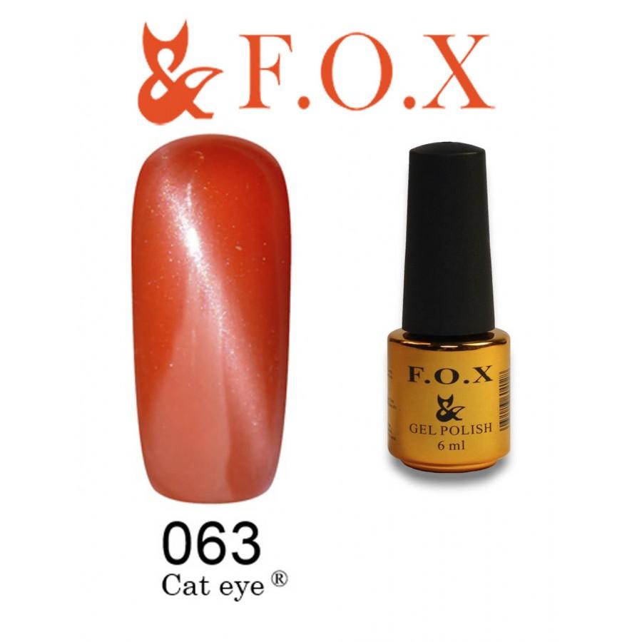 Гель-лак FOX