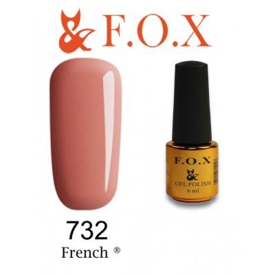 Гель-лак FOX № 732 (бежевый), 12 мл