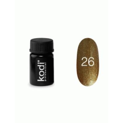 Гель-краска Коди (Kodi) для ногтей 26 (золотая), 4 мл