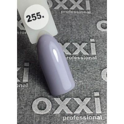 Гель-лак OXXI №255, сірий, 10 мл