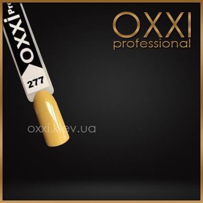 Гель-лак OXXI №277, гірчичний, 10 мл