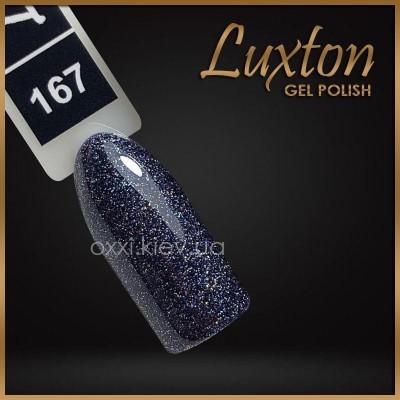 Гель-лак Luxton №167, сизый с блестками, 10 мл