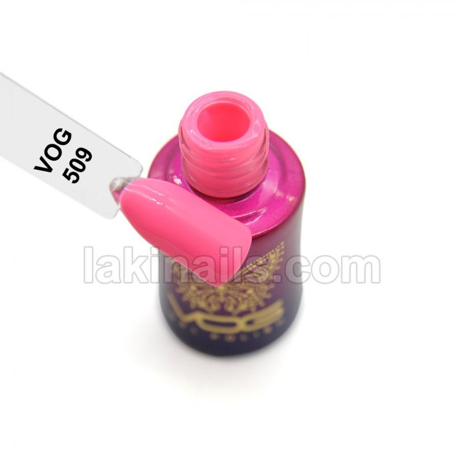 Гель-лак VOG №509, яскраво рожевий