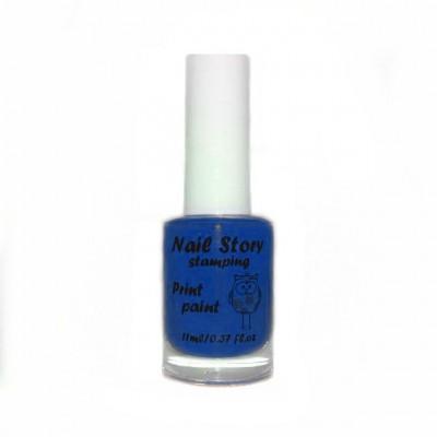 Лак для стемпінга Nail Story, синій №8