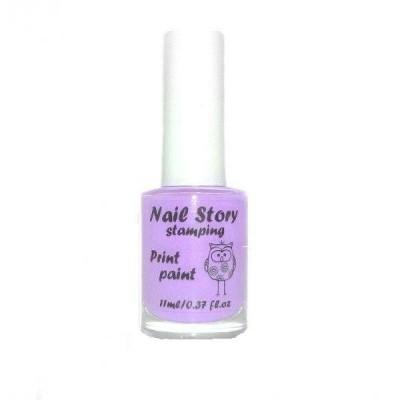 Лак для стемпинга Nail Story, сиреневый №15