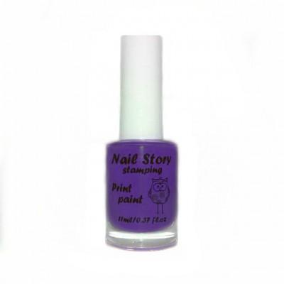 Лак для стемпинга Nail Story, фиолетовый №12