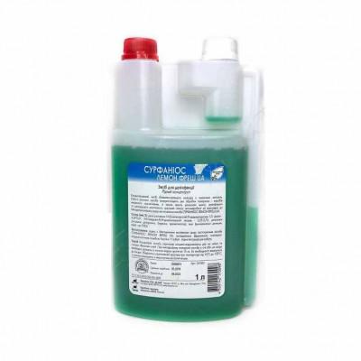 Засіб для дезинфекції і холодної стерилізації Сурфаниос лемон-фреш, 1 л
