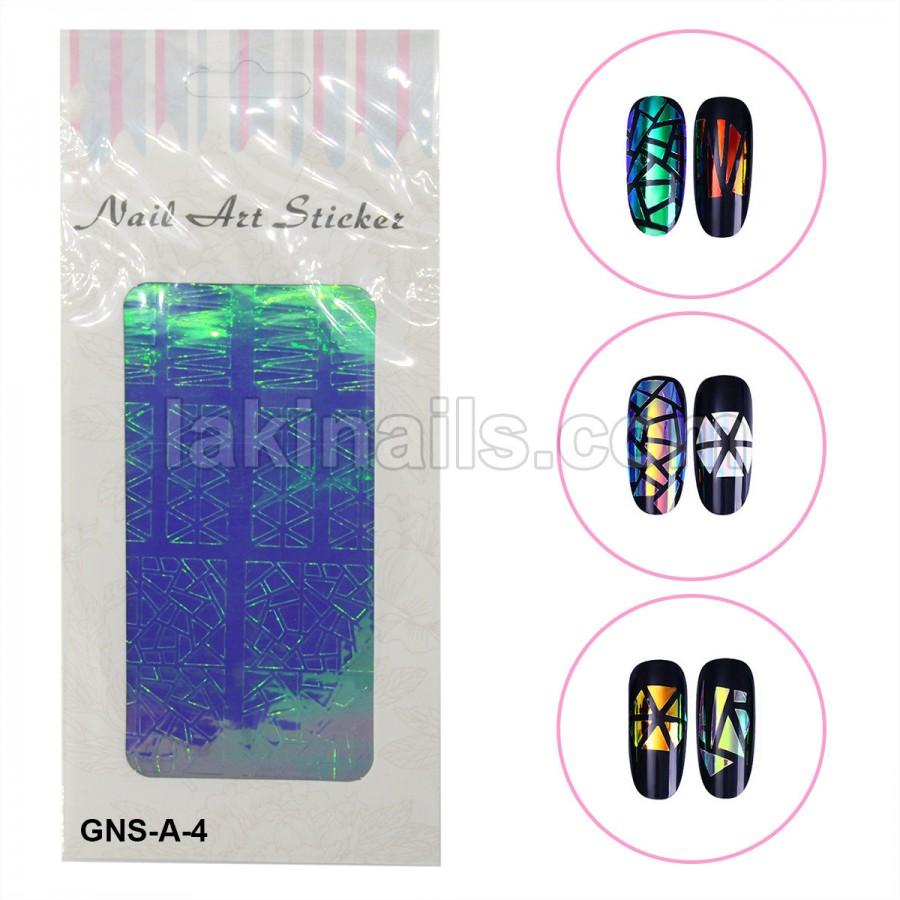 Голографічні стікери для нігтів, GNS-A-4