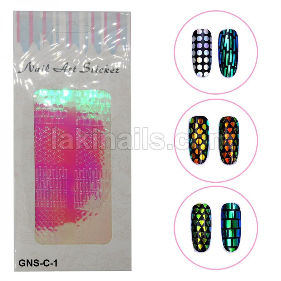 Голографічні стікери для нігтів, GNS-С-1