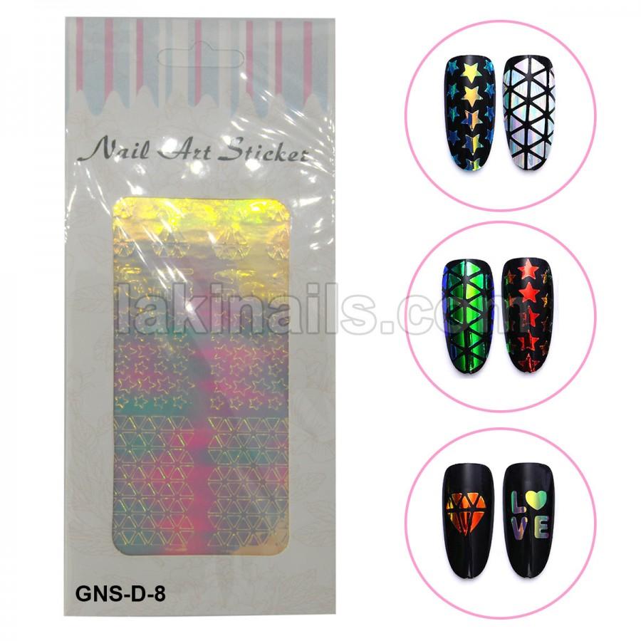 Голографічні стікери для нігтів, GNS-D-8