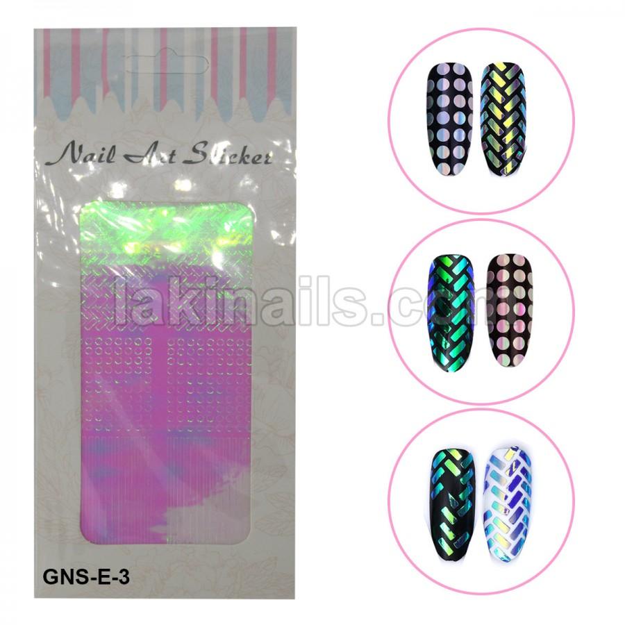 Голографічні стікери для нігтів, GNS-E-3