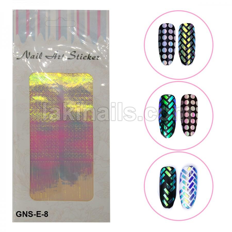 Голографічні стікери для нігтів, GNS-E-8