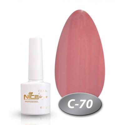 Гель-лак NICE COOL №С70, бордово-коричневий