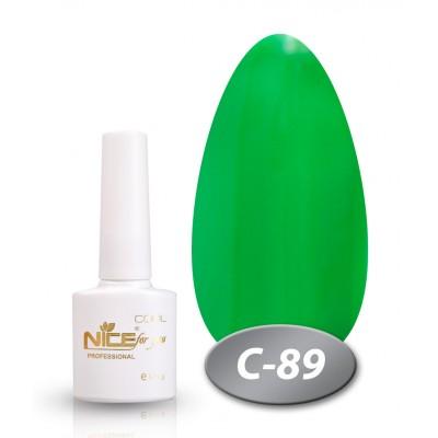 Гель-лак NICE COOL №С89, насичений зелений