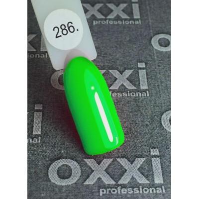 Гель-лак OXXI №286, неон яскравий зелений, 10 мл