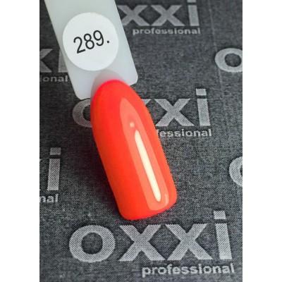 Гель-лак OXXI №289, неон оранжевый, 10 мл