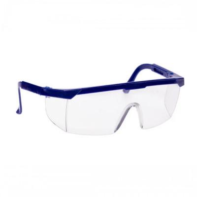 Очки защитные для мастера, синие