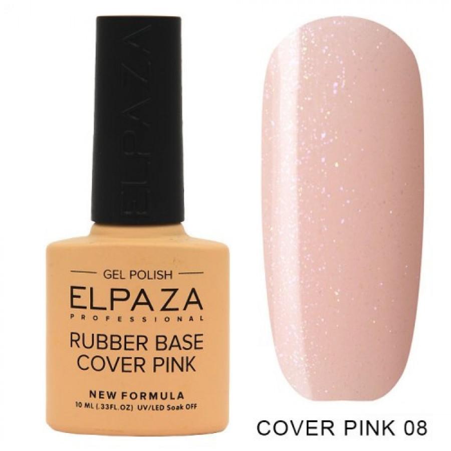 Камуфлююча база для нігтів ELPAZA Cover Base Pink №08, 10 мл