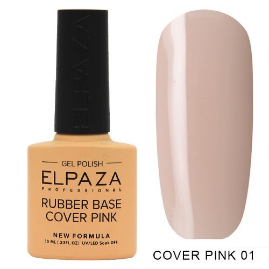 Камуфлююча база для нігтів ELPAZA Cover Base Pink №01, 10 мл