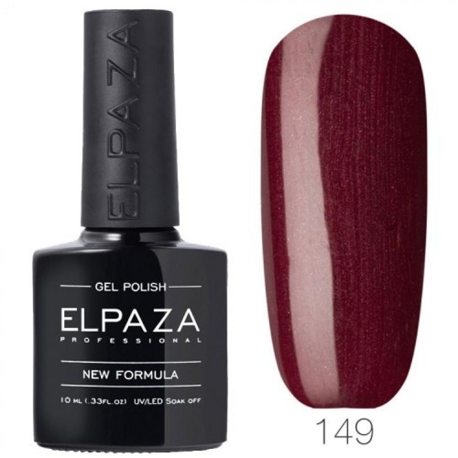 Гель-лак ELPAZA Classic №149 Маскарад, темно-бордовый