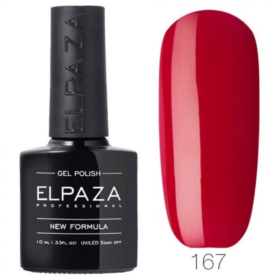 Гель-лак ELPAZA Classic №167 Червоні вітрила, червоний