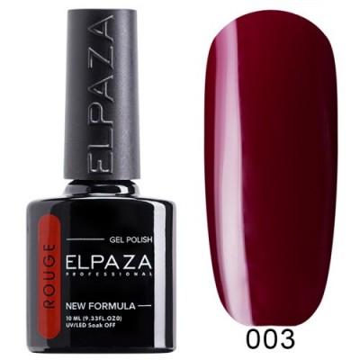 Гель-лак ELPAZA Rouge №003 Сицилия, бордовый