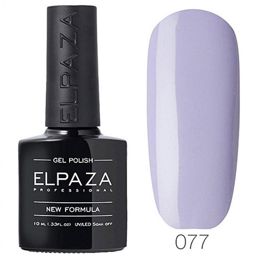 Гель-лак ELPAZA Classic №077 Лаванда, світло-бузковий