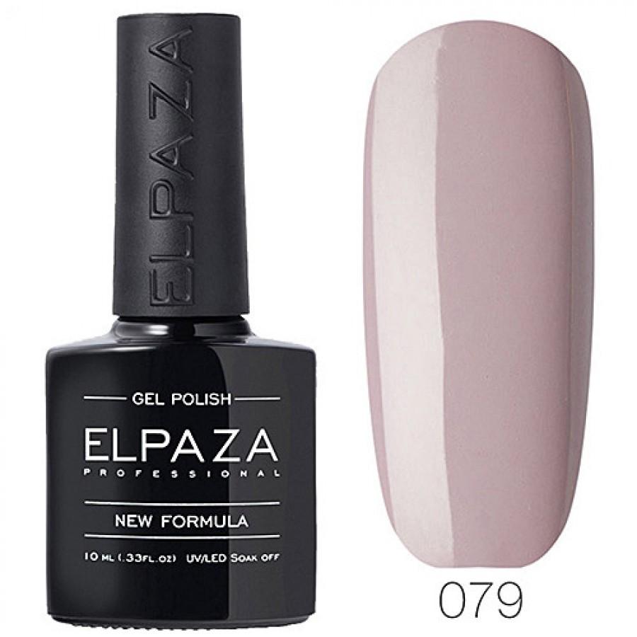 Гель-лак ELPAZA Classic №079 Спокуса, сіро-рожевий