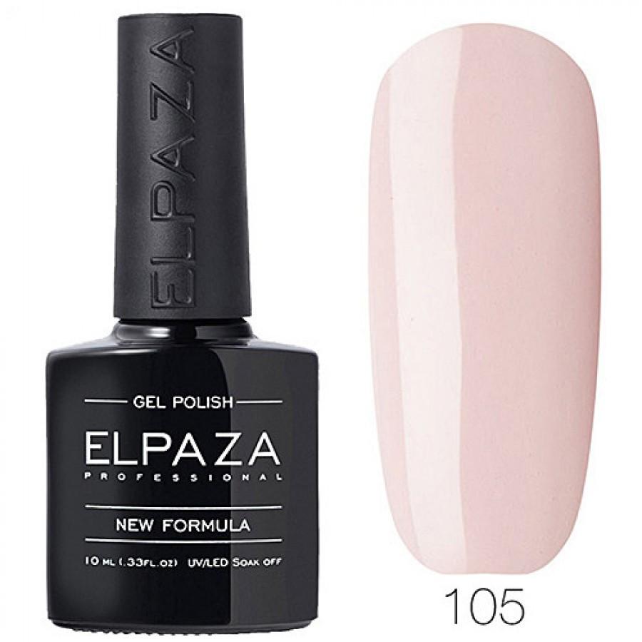 Гель-лак ELPAZA Classic №105 Воздушный поцелуй, розовый пастельный