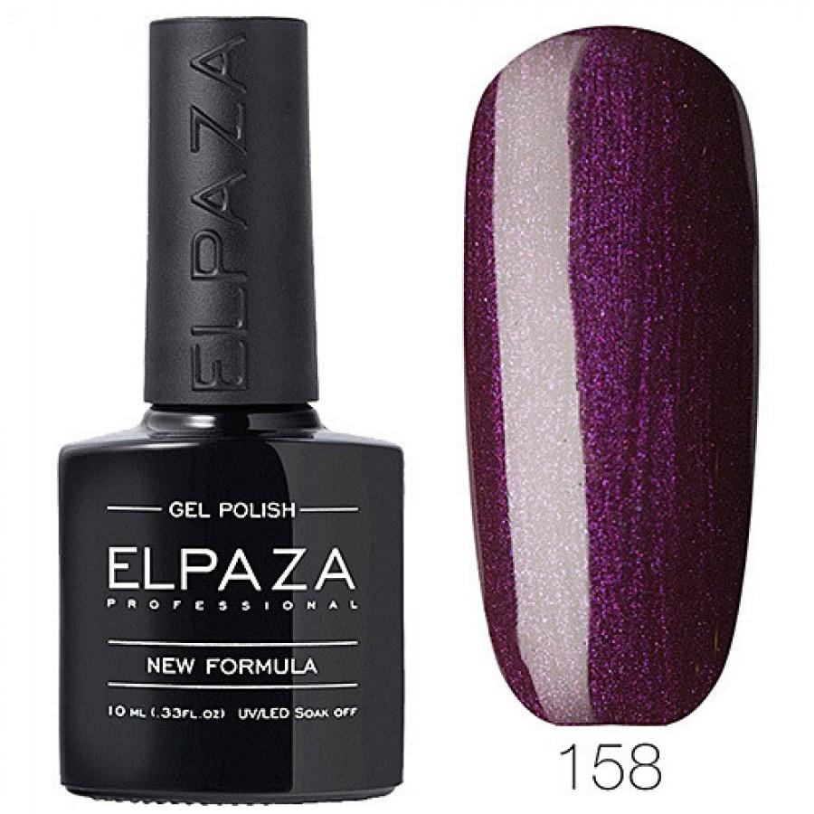 Гель-лак ELPAZA Classic №158 Спелая слива, фиолетовый с перламутром