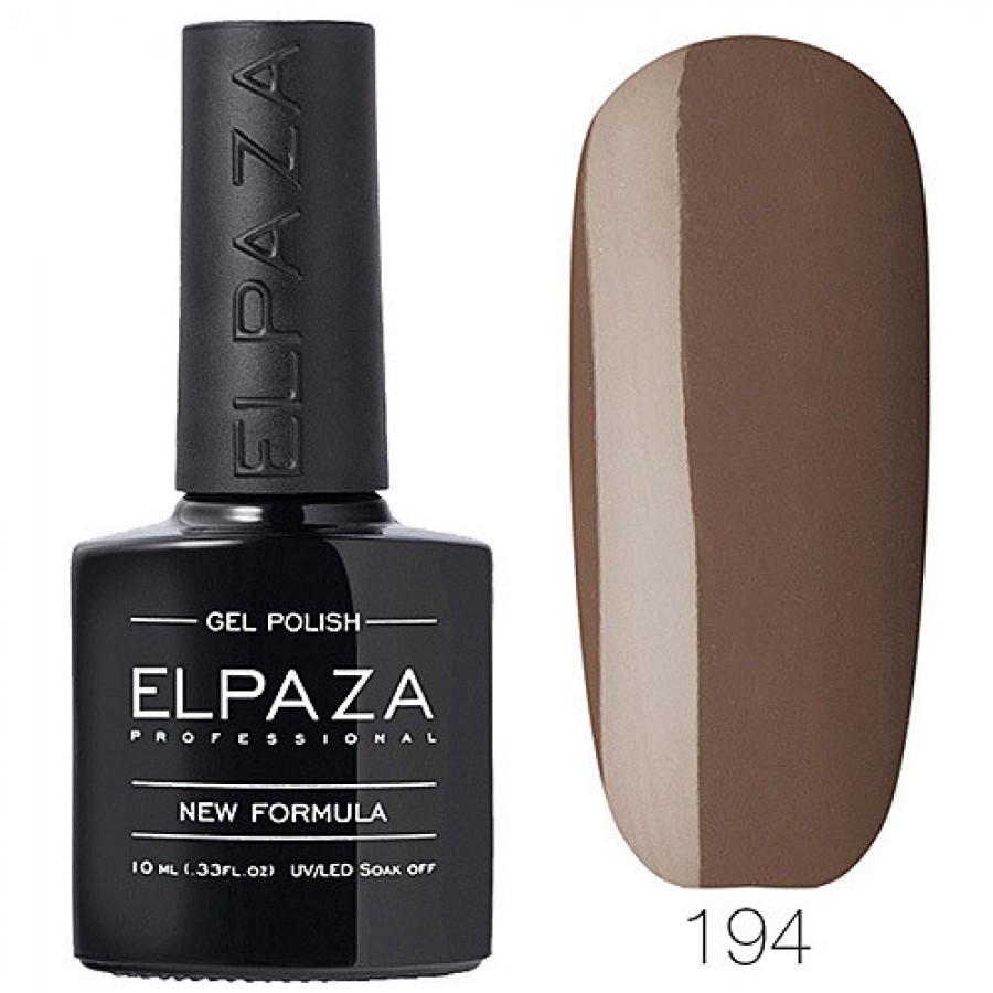 Гель-лак ELPAZA Classic №194 Шоколадний пломбір, коричневий