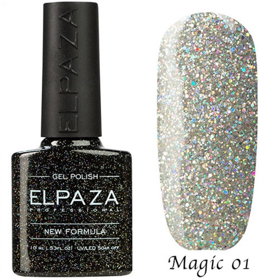 Гель-лак ELPAZA Magic №01 Космическая пыль
