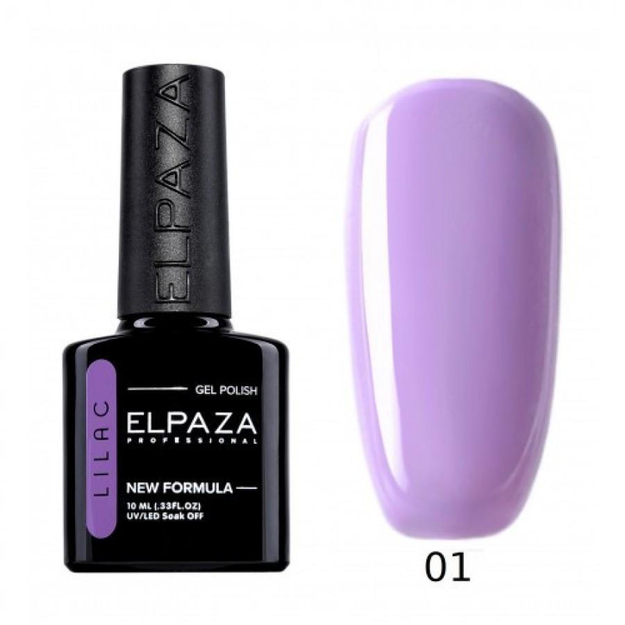 Гель-лак ELPAZA Lilac №001 Венский вальс, пастельно-сиреневый