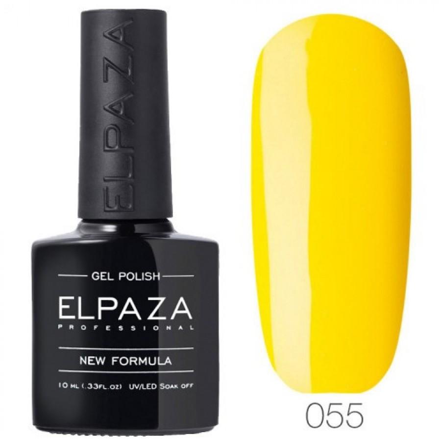 Гель-лак ELPAZA Classic №055 Яскраве настрій, яскраво-жовтий