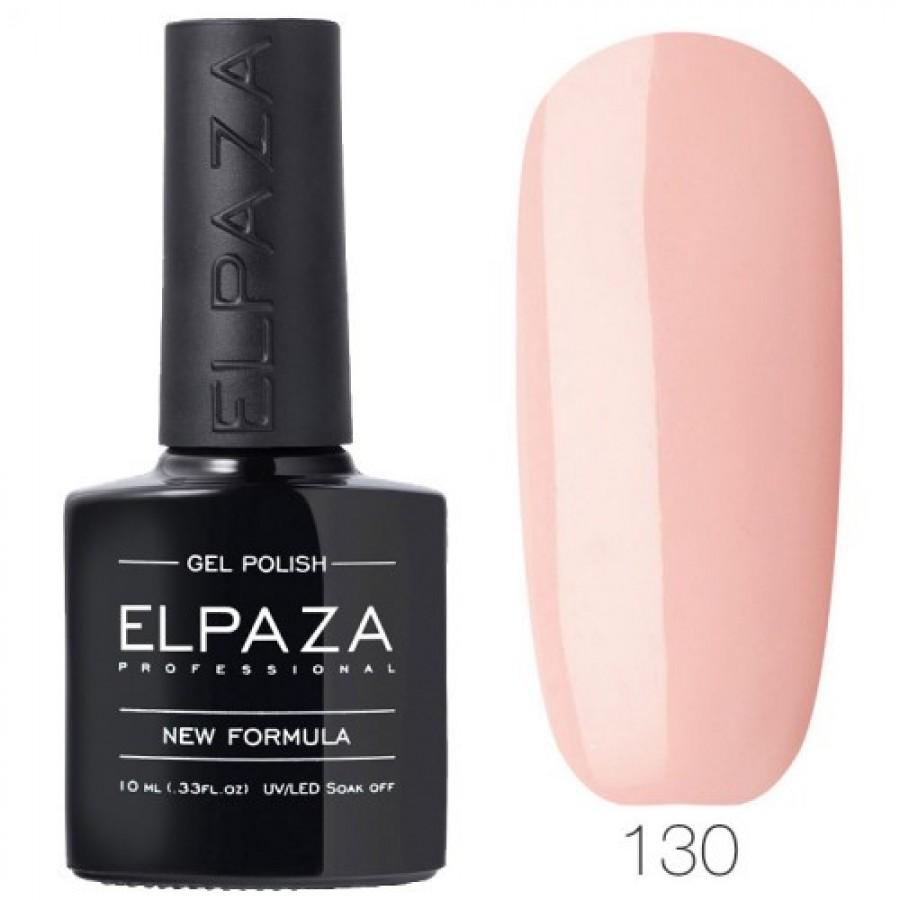 Гель-лак ELPAZA Classic №130 Французька класика, рожево-персиковий