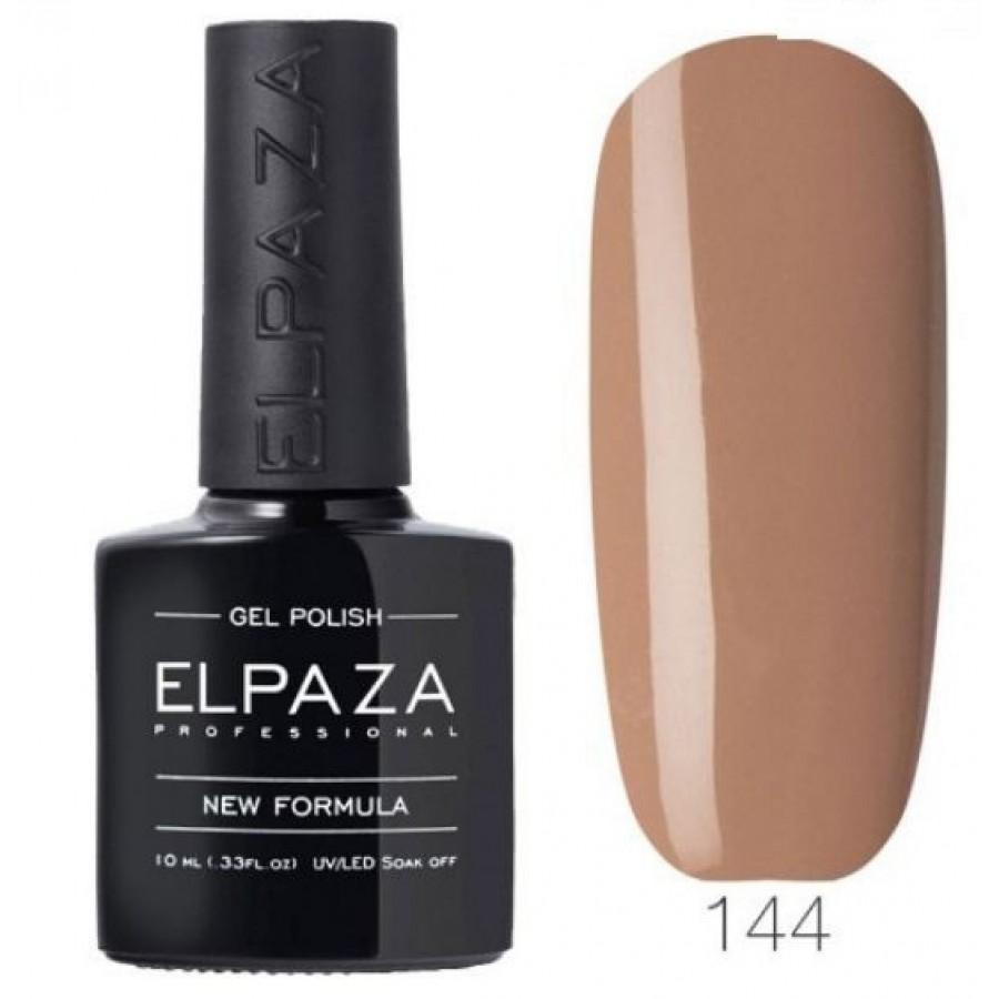Гель-лак ELPAZA Classic №144 Карамельный фраппучино, светло коричневый