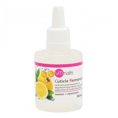 Ремувер для кутикулы VitiNails, лимон и прополис, 30 мл
