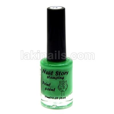 Лак для стемпинга Nail Story, зеленый №24