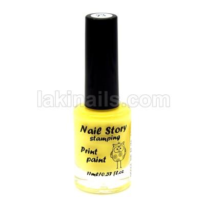 """Лак для стемпінга Nail Story, """"Сонячний"""" №23"""