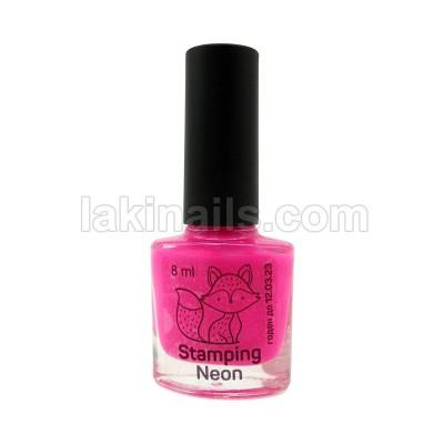 Лак для стемпинга SAGA серия NEON, розовый, 10 мл