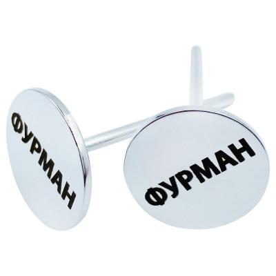 Педикюрный диск ФУРМАН, 20 мм