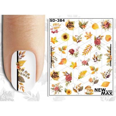 SD-384 Слайдер дизайн NEW MAX, листья (осень)