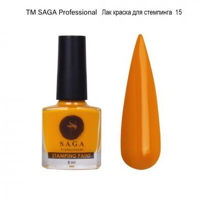 Лак для стемпинга SAGA, светло-оранжевый, 10 мл