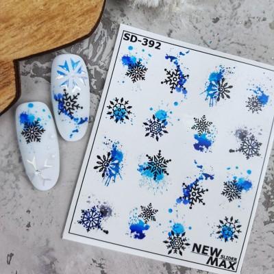 SD-392 Слайдер-дизайн NEW MAX снежинки