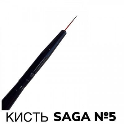 Кисть для рисования SAGA №5, тонкая